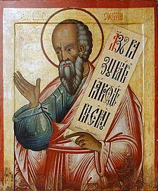 Profeta Sofonìa