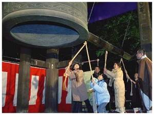 suono delle campane in Giappone