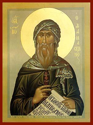Johannes_fr._Damaskus