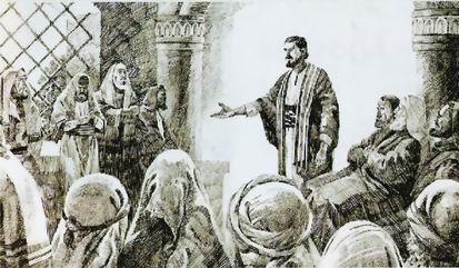 paolo insegna