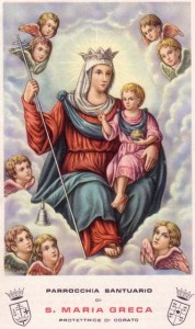 santa maria greca