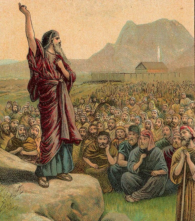 Ricordati di noi, Signore, per amore del tuo popolo