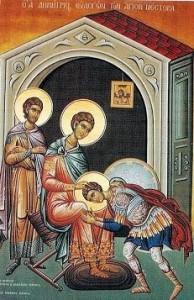 S. Demetrio di Alessandria1