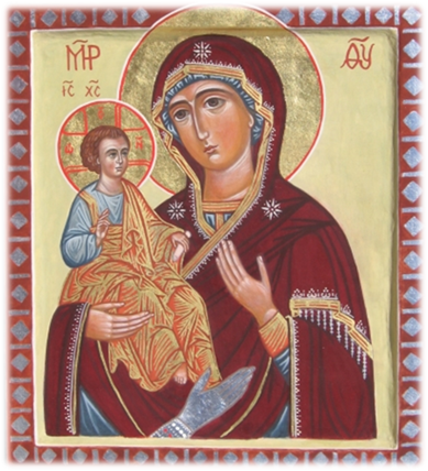 Vergine Tricherusa