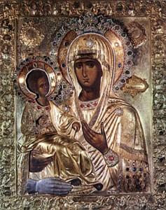 VergineTricherusa