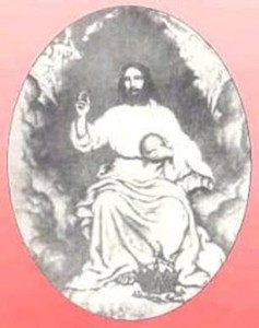Dio padre3