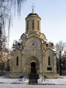 Monastero Andronikov di Mosca dedicata al Mandylion