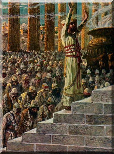 dedicazione del tempio d'Israele1