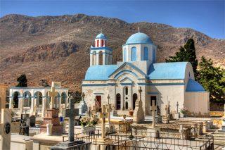 Agios Soulas