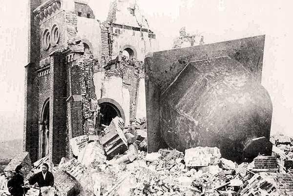 cattedrale di Nagasaki dopo l'atomica