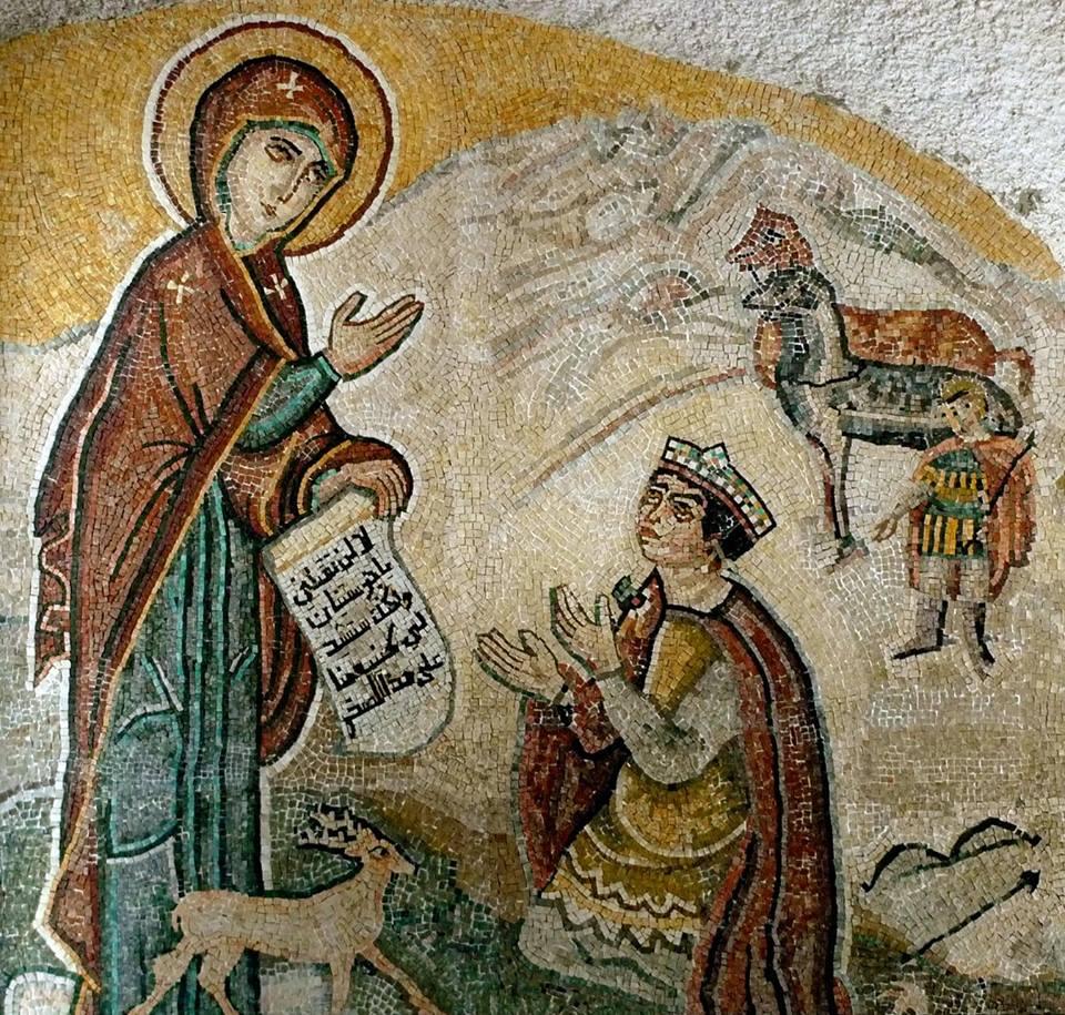 MADONNA DI SAIDNAYA e l' imperatore Giustiniano