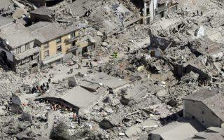 Terremoto SETTEMBRE 2016
