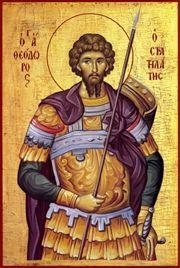 San Teodoro Stratilata
